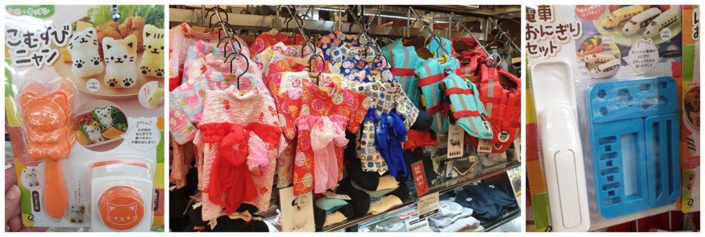 Shopping à Shibuya