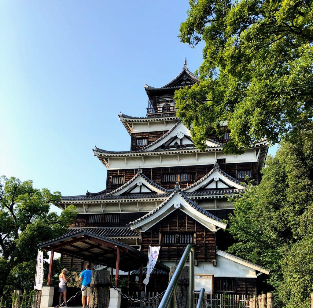 Château Hiroshima