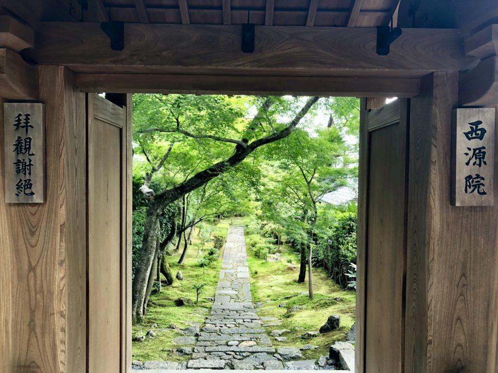 Kyoto temple Ryoan-Ji