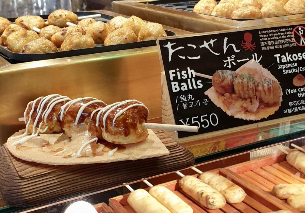 Kyoto Nishiki