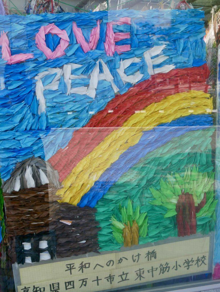 Hiroshima : Parc de la Paix et Château