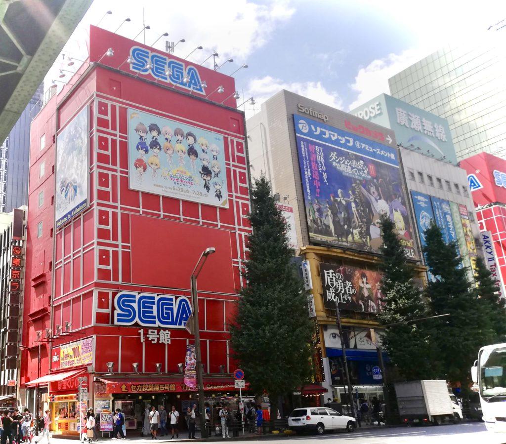 Japon Akihabara