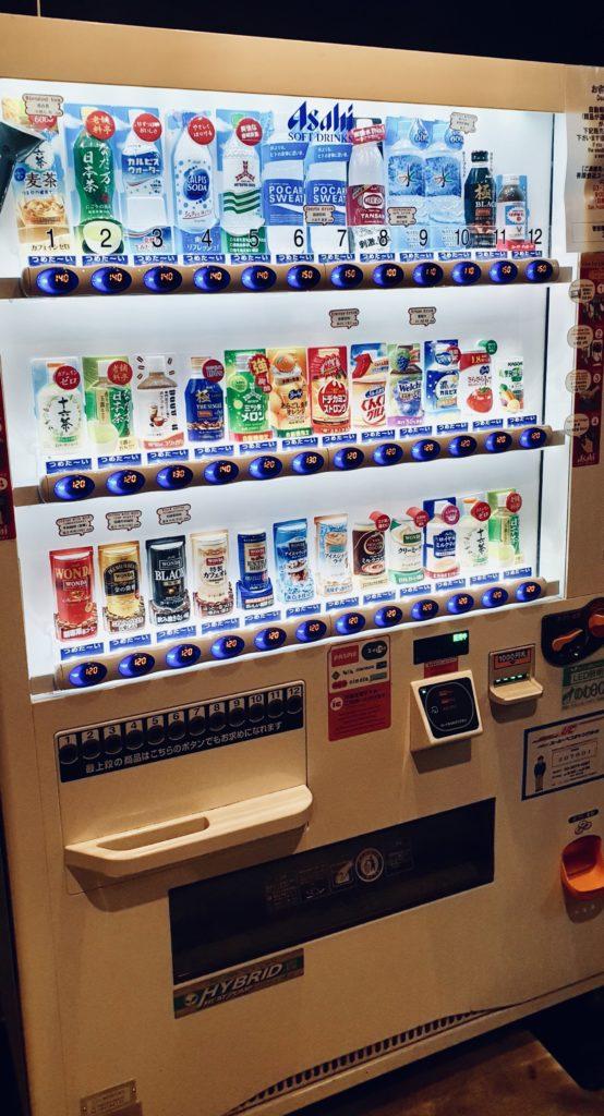 Japon distributeurs
