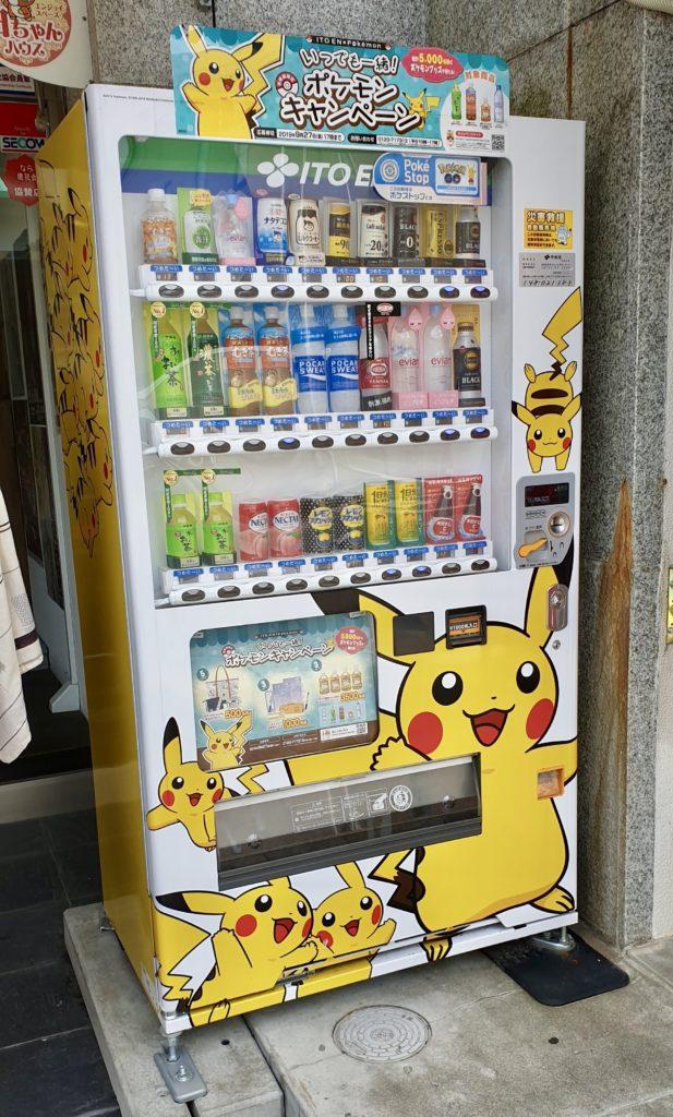 Japon rigolos distributeurs